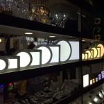 LED, a nova tendência em iluminação e as várias opções encontradas no Paraguai